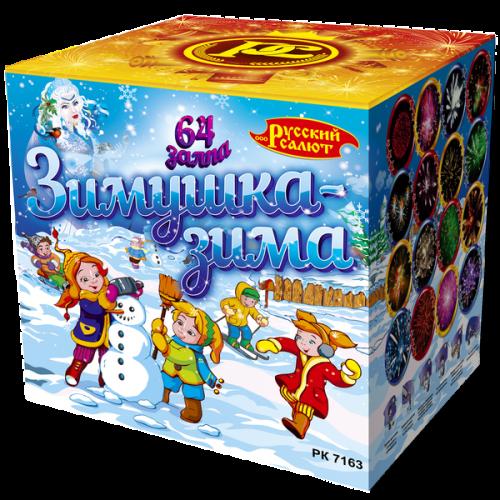 Фейерверк Зимушка-Зима