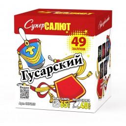 Фейерверк Гусарский