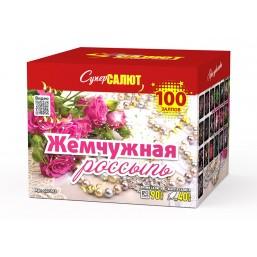 Фейерверк Жемчужная россыпь