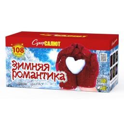 Фейерверк Зимняя романтика