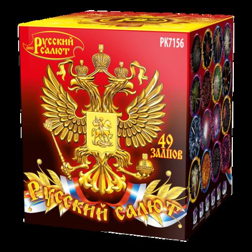 Фейерверк Русский салют