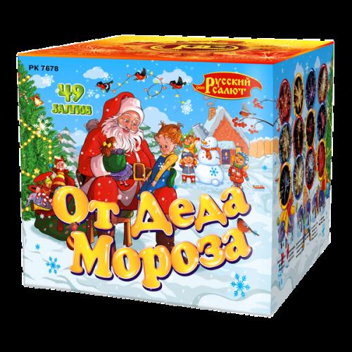 Фейерверк от Деда Мороза