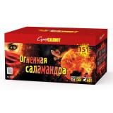 Фейерверк Огненная саламандра