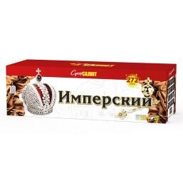 Фейерверк Имперский