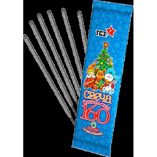 Свеча бенгальская 160