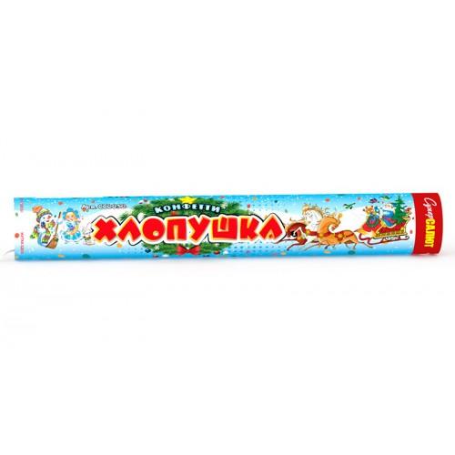 Хлопушка с конфетти, сюрприз 200 мм